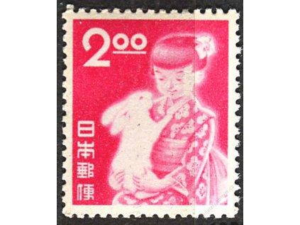 Japonsko, 1951, 2Y Nový rok, MiNr.513, * po nálepce