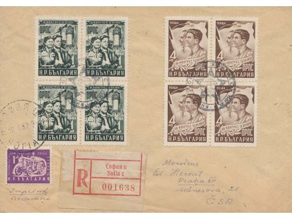 1952, DR Sofia, R-dopis, zasláno do ČSR
