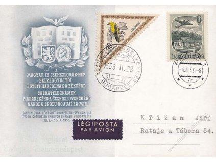 1953, DR Praha + Budapest, výstavní karta, prošlé