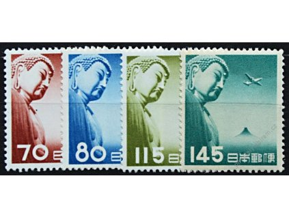 Japonsko, 1953, 70-145Y letecká série, **