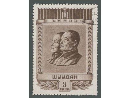 1953, 3T Osobnosti, MiNr.98, razítkované