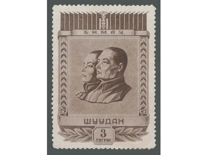 1953, 3T Osobnosti, MiNr.98, ** , dv