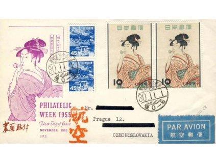 Japonsko, 1955, FDC zaslaná do Prahy