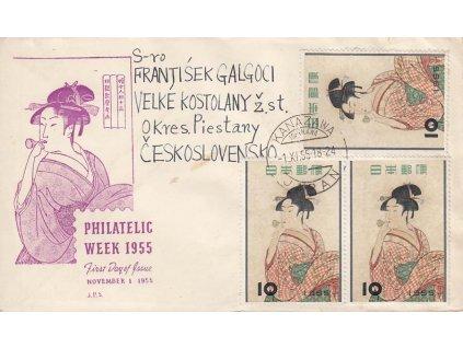 Japonsko, 1955, DR Kanazawa, dopis zaslaný do ČSR