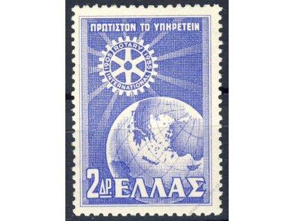 1956, 2Dr Rotary, MiNr.636, **
