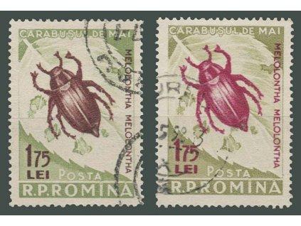 1956, 1.75L Brouk, 2 ks - různé barvy, razítkované