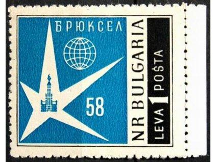 1958, 1L Světová výstava, MiNr.1087A, **