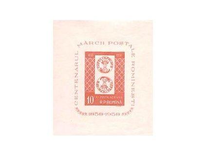 1958, aršík, MiNr.Bl.41, ** , výrobní dv