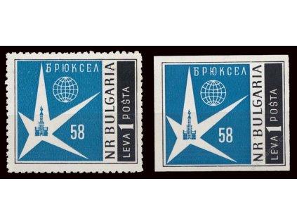 1958, 1L zoubkovaná a nezoubkovaná známka Výstava, **