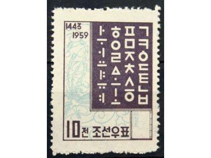 Korea-Nord, 1959, 10Ch Knihy, (*)