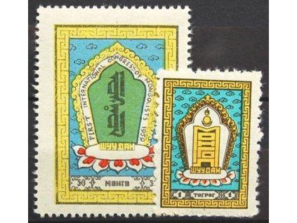 Mongolsko, 1959, 50M a 1T Kongres, **