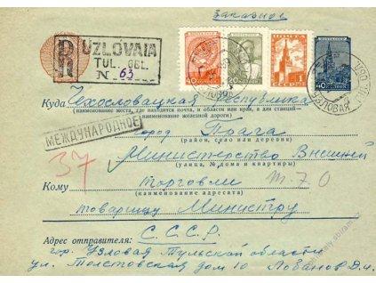 1959, Dr Uzlovaia, R-celinová obálka