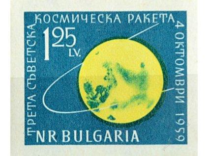 1960, 1.25L Lunik 3, nezoubkovaná, **