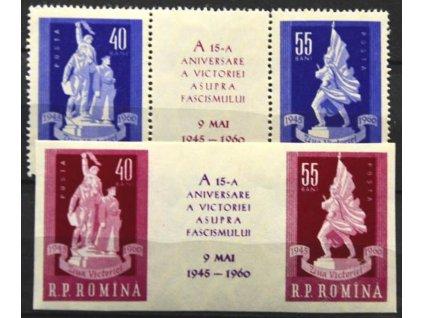 1960, 40-55L Výročí 2. světové války, 2 ks soutisků, **