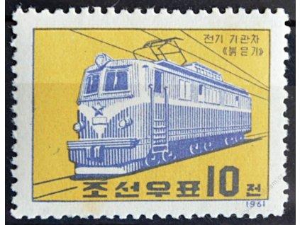 Korea-Nord, 1961, 10Ch železnice, **
