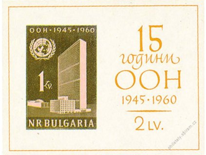 1961, aršík UNO, MiNr.Bl.7, ** , daktyl
