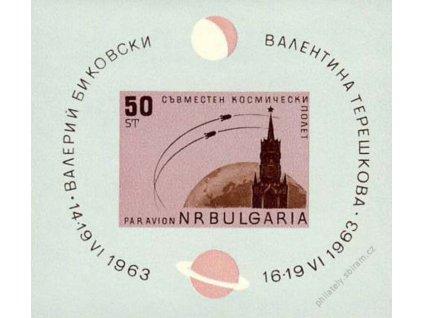 1963, aršík Kosmos, MiNr.Bl.10, **