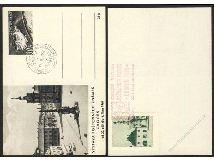 1964, Choceň, 2 ks dopisnic, neprošlé