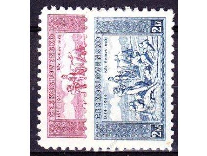 1934, 1-2Kč KDM, série, Nr.281-2, * po nálepce