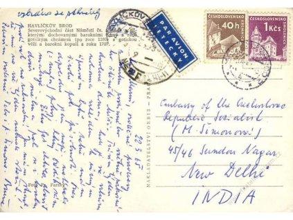 1965, DR Havlíčkův Brod, letecká pohlednice