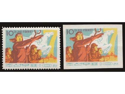 Korea-Nord, 1965, 10Ch Tavič, zoubkovaná a nezoubkovaná, **/(*)