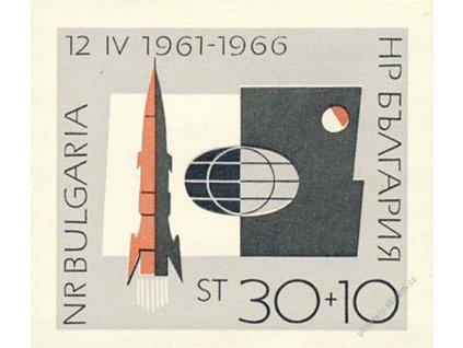 1966, aršík Kosmos, MiNr.Bl.19, **