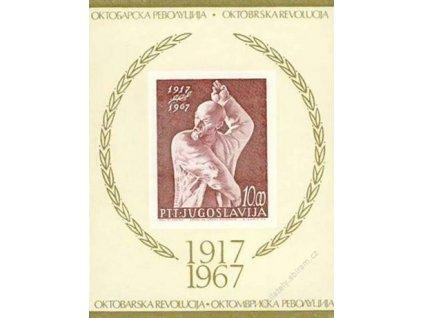 1967, aršík, MiNr.Bl.12, **