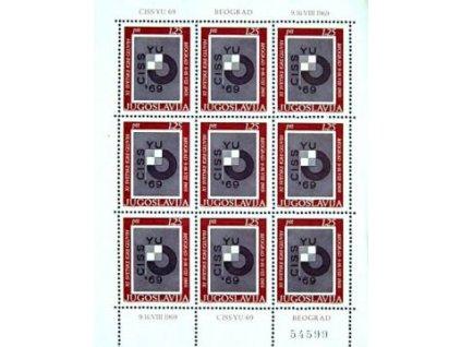 1969, MiNr.KL1342, ** , dv