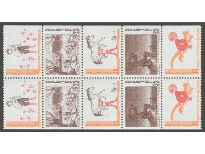 1969, 35 Ö Umění, soutisk, MiNr.657-61, **