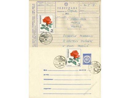 1972, Telegram a obálka z výstavy známek Sofia