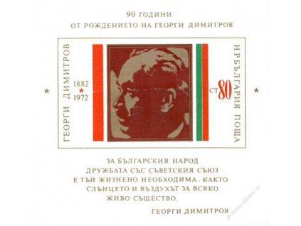 1972, aršík Dimitrov, MiNr.2190, ** , daktyl