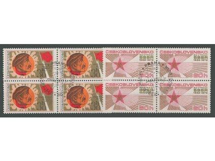 1972, FDC 1991-92 Výročí VŘSR a SSSR, razítka FDC