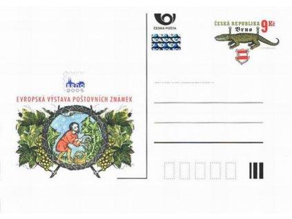CDV 74 Brno 2005, 9 Kč