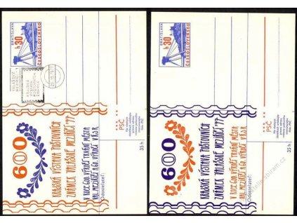 1977, Valašské Meziříčí, 2 ks dopisnic