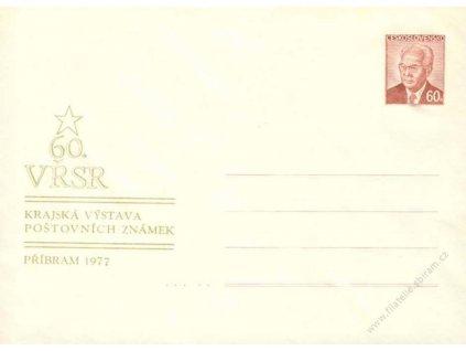 1977, Příbram, Výstava známek, celinová obálka