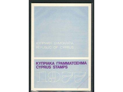 1977, ročníkové album Kyperské pošty, **