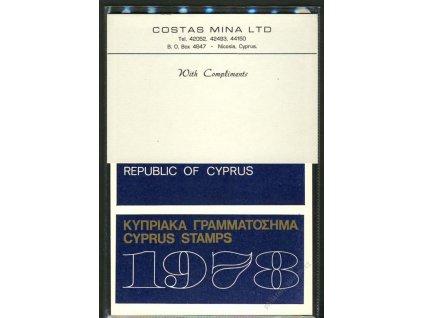 1978, ročníkové album Kyperské pošty, **