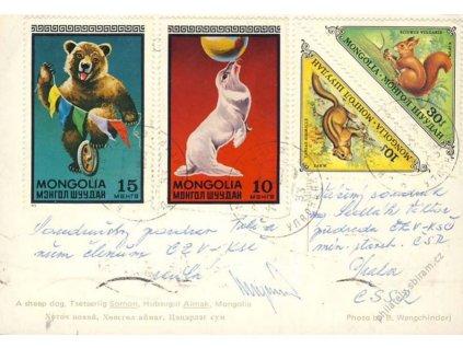 Mongolsko, 1978, DR Ulanbatar, pohlednice