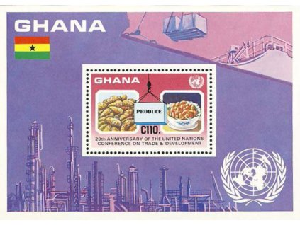 Ghana, aršík Produkce, ** , dv