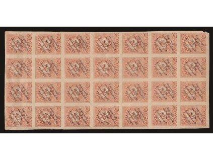 Georgien, 1920, 1R Znak, 35blok, **/* , vlomy a omačkání
