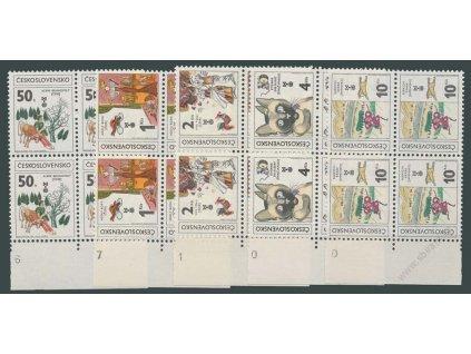 1981, 50h-10Kčs Bienále ilustrací, kraj. 4bloky, **