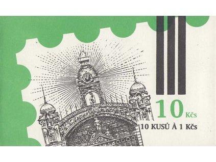 ZS 82 Všeobecná československá výstava