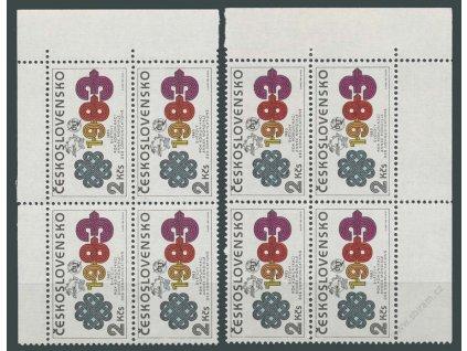 1983, 2Kčs OSN - Komunikace, roh. 4bloky, **