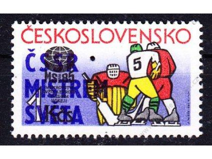 1985, 1Kčs ČSSR mistrem světa, VZOR, Nr.2693a, **