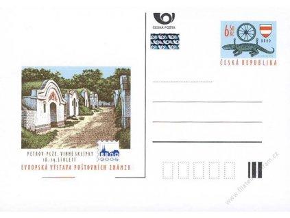 CDV 88 Brno 2005 – Petrov