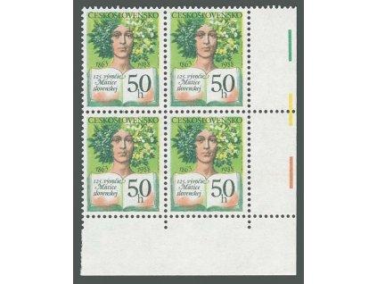 1988, 50h Matice slovenská, rohový 4blok, **