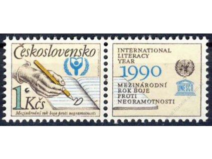 1990, 1Kčs Boj s negramotností, Nr.K2921, **