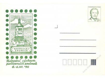 1992, Roudnice nad Labem, Hláska, Výstava známek