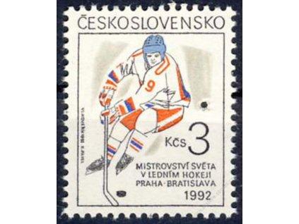 1992, 3Kčs MS v hokeji, Nr.3003, ** , průpich