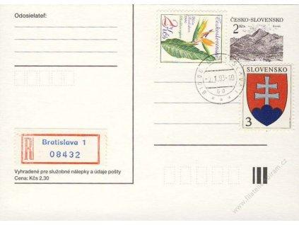 1993, DR Bratislava, smíšená frankatura, neprošlé